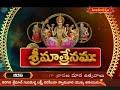 ఇంట్లో ధనం నిల్వ ఉండాలంటే? |  శ్రీ మాత్రే నమః | Hindu dharmam - Video