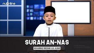 Murattal Surah An-Nas dan Terjemahan