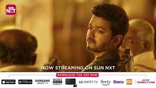Sun NXT Channel videos