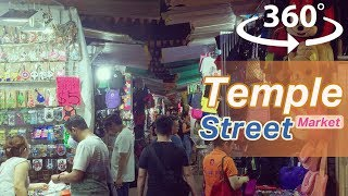 Temple Street Market in Hong Kong VR | 360 Video