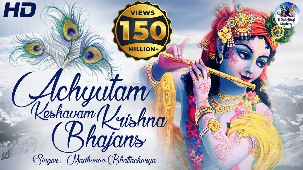achyutam keshavam krishna damodaram - Madhuraa Bhattacharya Lyrics