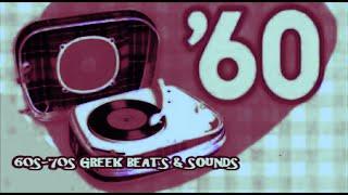 GINO  CUDSI -HEY BOBBA NEEDLE - POP 60s