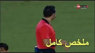 Coupe Arabe U20 : Tunisie – Algérie  (0-2)