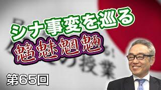 第126回 何故日本ではガンが増え続けているのか?