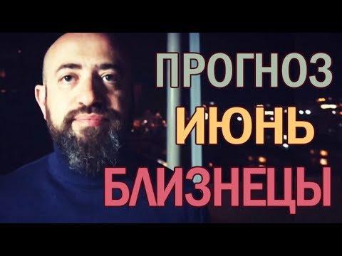 Олег том астролог