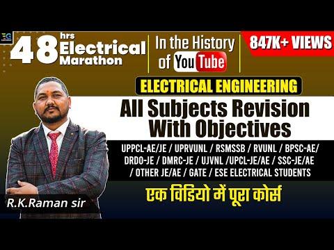   Complete Electrical   एक ही क्लास में पूरा इलेक्ट्रिकल    जरूर देखें /THEORY +580 MCQ BY RAMAN SIR