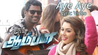 "Aye Aye - ""AAMBALA"" OFFICIAL LYRIC VIDEO"