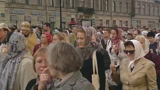 Крестный ход в Санкт Петербурге 12 сентября 2016 года