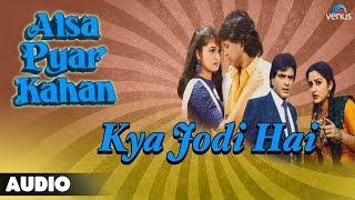 Aisa Pyar Kahan : Kya Jodi Hai Full Audio Song | Jeetendra