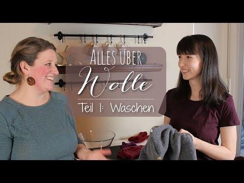 Alles über Wolle | Teil 1 | Wollkleidung richtig waschen