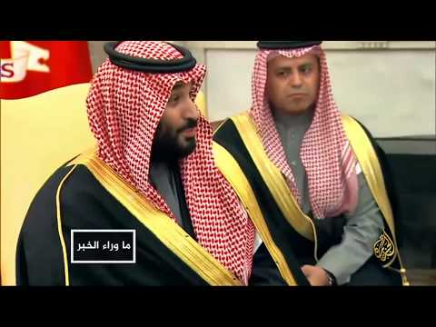 هل دعمت السعودية الوهابية استجابة للغرب؟