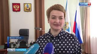 Итоги конкурса для СМИ подвели депутаты областного Собрания