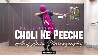 Gambar cover Choli Ke Peeche (Bally Sagoo)   Anuj Jain Choreography   40th Choreo Jam