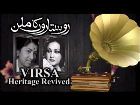 Do Sitaroon Ka Milan | Tribute to Noor Jehan & Lata | Virsa Heritage Revived | Complete Show