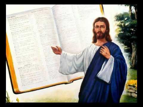 Произнесение имен Бога