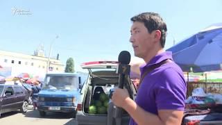 LIVE-Бишкек: Ош базарынын бүгүнкү абалы #БизЭлМенен