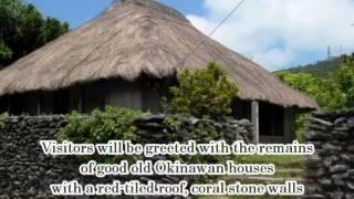 竹富町観光概要「ぱいぬ島ストーリー」英語