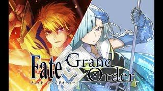 Brynhildr  - (Fate/Grand Order) - Nerofest 2: Bryn SOLO VS Gilgamesh [FGO NA]