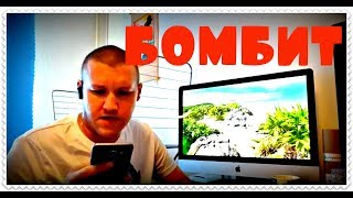 Ответы на комментарии на YouTube хейтерам БОМБИТ!!!!!