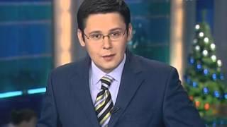 Анонс, заставка, часы и начало новостей (Россия, 07.01.2009)