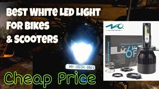 Suzuki Gixxer SF White LED Headlight |Best LED For BIKES |NAO LED Headlight
