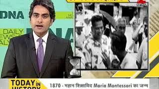 DNA: Today in History, August 31 - Download this Video in MP3, M4A, WEBM, MP4, 3GP