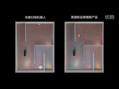 Xiaomi MIJIA Robot Cleaner Mi Robot Vacuum--Path Compare