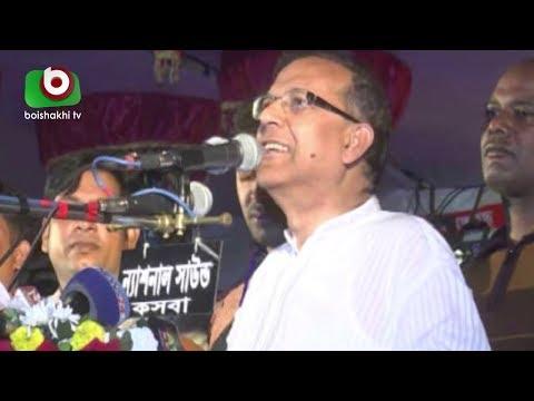 যুদ্ধাপরাধীদের পরিবারের সম্পদ বাজেয়াপ্ত করার কাজ চলছেঃ আইনমন্ত্রী | Law Minister | Bangla News