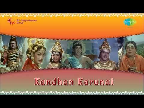 Image result for kandan karunai movie