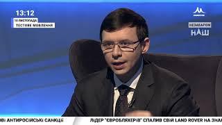 Мураев: Чтобы отстаивать интересы народа нужно быть избранным им, а не внешними силами 10.11.18