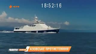 Азовское противостояние. Возможна ли война на море? Факты тижня 24.06