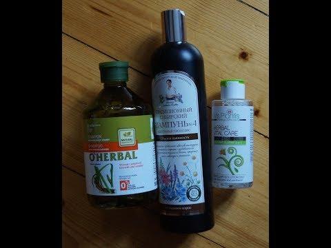 Efektem ubocznym witamin na porost włosów