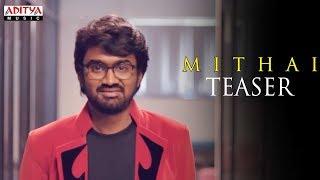 Mithai Teaser || Rahul Ramakrishna, Priyadarshi || Prashant Kumar || Vivek Sagar