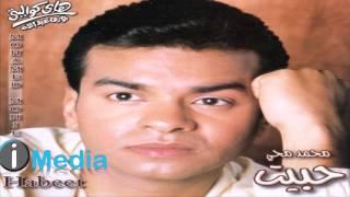 تحميل اغاني MOHAMED MOHY - ANA HABEIT | محمد محي - أنا حبيت MP3