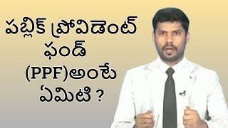 What is PPF Account - Money Doctor Show Telugu | EP 187