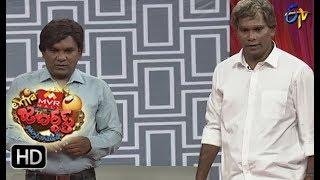 Chammak Chandra Performance | Extra Jabardasth | 6th October 2017| ETV  Telugu