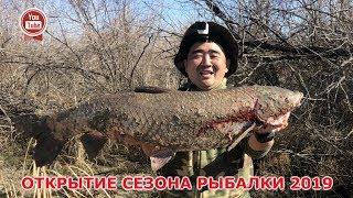 Река или в казахстане рыбалка