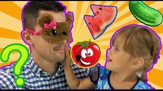 Челлендж Фрукты и Овощи Вызов Принят Угадай Вкус Фрукт или Овощ  Chellenge Видео Для Детей