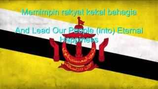 Allah Peliharakan Sultan - Brunei National Anthem English Lyrics and Translation