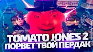 Самый хардкорный платформер [tomato jones 2]