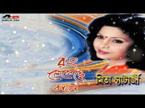 mita chatterjee best 40 song Collection | বিয়ে বাড়ির গান  By Musical Guruji