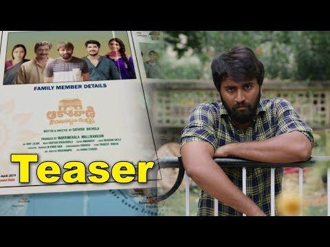 akashvani-visakhapatnam-kendram-movie-teaser