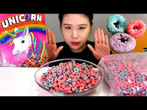 유니콘시리얼 Kelloggs Unicorn Cereal 먹방 Mukbang Eating Sound