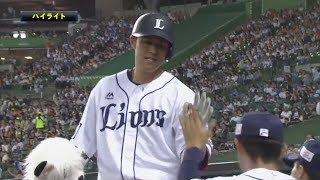 2019年6月13日 埼玉西武対巨人 試合ダイジェスト