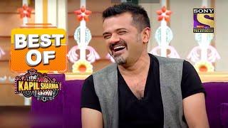 क्या है Shankar, Ehsaan, Loy के Payment का राज़? | Best Of The Kapil Sharma Show - Season 1