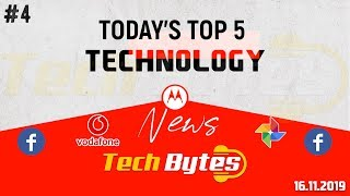 Today's Top 5 Interesting Trending Technological News | 04 | Tech Bytes