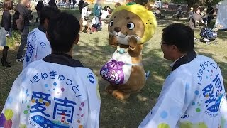 なーしくん愛媛県愛南町のゆるキャラ