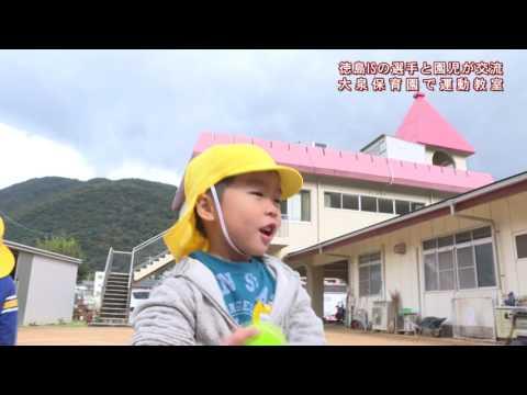 Oizumi Nursery School
