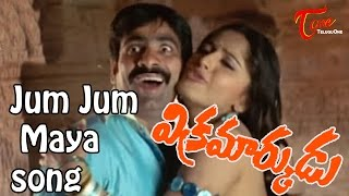 Vikramarkudu - Telugu Songs - Jum Jum Maya