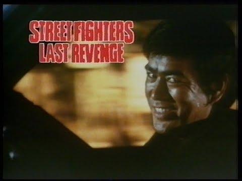 UK rental VHS trailer reel: Ninja Wars (1983, VTC)